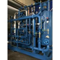 Buy cheap Energy Saving Hydrogen Recovery Unit Ammonia Plant Customized Size from wholesalers