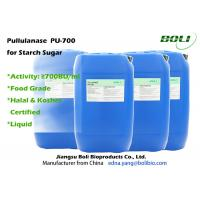 Quality Food Grade Pullulanase , 700 BU / ml Enzymes In Food Industry For Production Of High Glucose Syrup wholesale