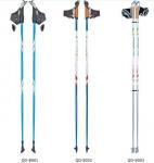 Quality Aluminum nordic telescopic walking sticks Trekking Stick Pole wholesale