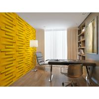 Cheap Deodorizing PVC TV Background Wallpaper Wood Texture Composite Wall Panels Green / Yellow for sale