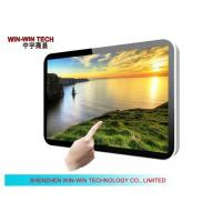 """Quality WIFI 3G 32"""" / 39"""" Wall Mount Digital Signage , Indoor Advertising Player wholesale"""
