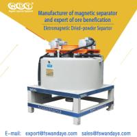 Quality Electromagnetic Dry Powder Magnetic Iron Separator / Fine Magnetic Separator wholesale
