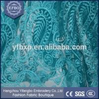 Quality China factory price wholesale beaded lace fabric for dresses wholesale