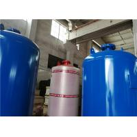 Quality 1000L 8 Bar Vertical Air Compressor Receiver Tank Pressure Pulsation Reduction wholesale