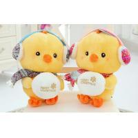 Super Cute Yellow Chickens Stuffed toy Chicken family plush animal Birthday gift 25CM