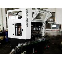 China Energy Saving Injection Blow Molding Machine , Plastic Blow Moulding Machine on sale