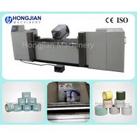 Quality Chrome Polishing Machine for Rotogravure Cylinder Microfinishing Film Lapping Film Sand Belt Abrasive Belt Cr Polishing wholesale