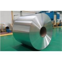 Quality Electronics Mill Finish Aluminum Coil 2.50mm-7.00mm Thickness Rolling Technology wholesale