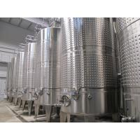 Quality Tanks in Unit for Milk/Beverage (juice) Processing wholesale