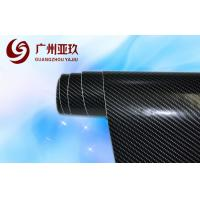 China 4D Glossy Black Carbon Auto Vinyl Wrap For Door Handles 0.16mm Thickness on sale