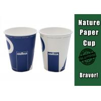 China Eco Friendly Biodegradable Paper Cups , Small Printed Disposable Paper Cups on sale
