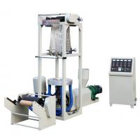 Buy cheap HDPE / LDPE / LLDPE Small Mini Film Blowing Machine Monolayer Blown Film Plant from wholesalers
