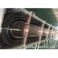 Quality Stress Relieved U Bend Pipe ASTM A213 TP304 Industrial Heat Exchanger Tubes OD 5/8'' X 0.065'' wholesale