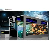 Quality Special Effects Mobile 5D Cinema wholesale