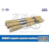 China Strong Stainless steel Magnetic Separator Machine / Magnet Magnetic Rod on sale