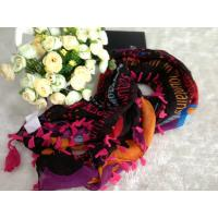 Quality Autumn Printed Voile Scarves  wholesale