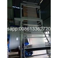 Cheap Double Layer PE Film Blowing Machine Co Extrusion Blown Film Plant For Greenhouse for sale