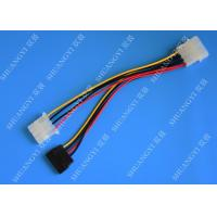 Quality Linear Splitter Extension Adapter Converter Cable With 4 Pin Molex Female Connector wholesale
