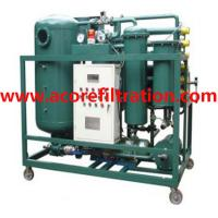 Cheap Waste Edible Vegetable Cooking Oil Recycling Disposal Machine for sale