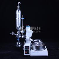 Quality 2018 new modern hot sale High quality RE-5299 Rotary Evaporator 1L for high vacuum distillation wholesale