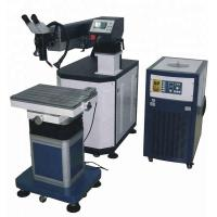 Quality 300W Mould CNC Automatic Laser Welding Machine with Microscope CCD wholesale