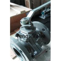 Quality Cast steel A216-WCB 2pc body flanged float ball valve wholesale