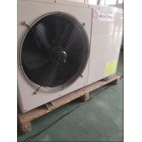Quality WIFI Control Household Heat Pump , Indoor Unit Hot Water Central Air Heat Pump wholesale