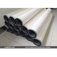 Quality Gas solid separation filter elements for petro chemical plants dry gas filter system wholesale