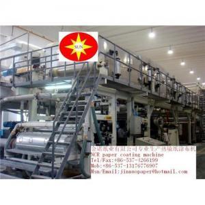 Quality Board paper coating machine,paper coating equipment wholesale