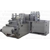 Quality Nonwoven Shoes Cover Making Machine wholesale