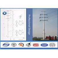 China 10KV 69KV Electric Transmission Street Lighting Pole , Hot Dip Galvanised Steel Pole on sale