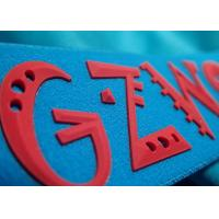 China Custom Logo and Non-slip Silicone Elastic Tape for Garment Coat Jacket on sale