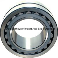 Buy cheap High Preformance and High Speed Cylindrical Roller Bearing NU2240M from wholesalers