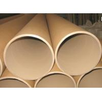 Quality High Hardness Paper Core Pipe , Paper Phenolic Tube For Packing Transportation wholesale