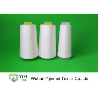 Quality High Tenacity Bright Ring Spun Polyester Sewing Thread Yarn On Cones 20s/3 Raw White Color wholesale