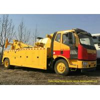 Quality Heavy Duty 12 Ton Wrecker Tow Truck For Car Recovery In City Road , Suburb Way wholesale