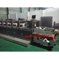 Quality 5 Color / 6 Colour Flexo Printing Machine With UV Glazing System wholesale