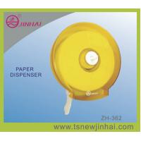 Quality Plastic Big Roll Paper Dispenser wholesale