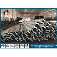Quality Electrical Post Steel Electric Pole Sheet Metal Fabrication for Power Transmission and Distribution Line wholesale