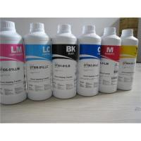 Quality Sublimation transfer ink wholesale