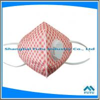 China New product--PM 2.5 non-woven face mask n95 dust mask face cover mask n95 mask 3m n95 mask price on sale
