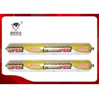 Quality Single Component Structural Silicone Sealant Exterior Grade Silicone Caulk 300ml wholesale