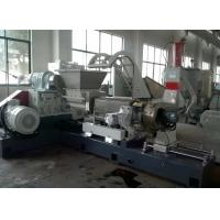 internal and external cable material plastic compound extruder Cable material machine technology in China
