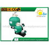 China Centrifugal Commercial Sand Filters For Swimming Pool , Fibreglass Sand Pool Filter on sale