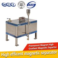 Quality Permanent High Gradient Magnetic Field With Strong Handling Capacity wholesale