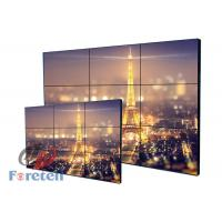 Quality LG 1.8mm Narrow Beze LCD Touch Screen Video Wall Indoor Multi Touch Lcd Monitor Panel wholesale