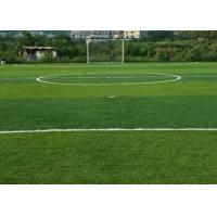 Buy cheap Customized Height Safety Artificial Football Turf High Wear - Resistance from wholesalers