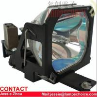 Quality EPSON projector lamp wholesale