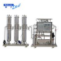 Cheap Filter RO Water Treatment Plant Salt Water To Drinking Water Machine for sale