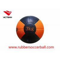 Quality 1 - 10kg Rubber Medicine Ball Exercises for school students / Gym wholesale